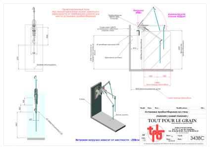 Пневматический пробоотборник зерна ЭРОН Стандарт на настенном креплении - габаритный чертеж